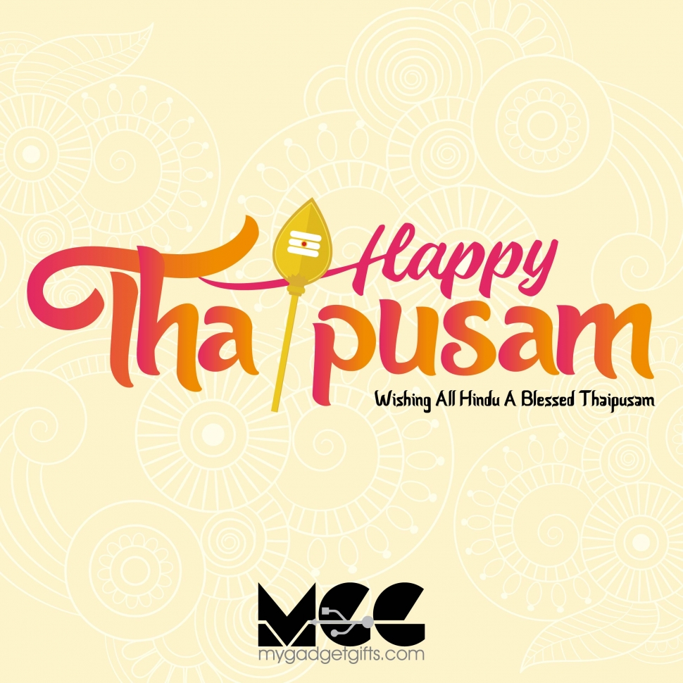 Happy Thaipusam from mygadgetgift